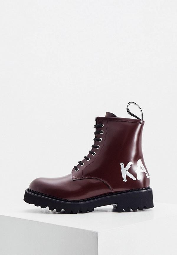 женские высокие ботинки karl lagerfeld, бордовые