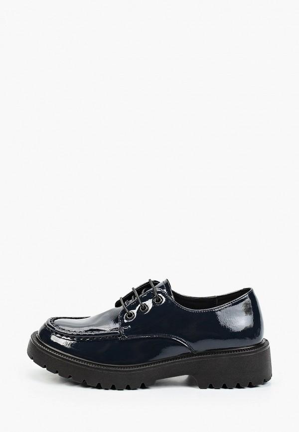 женские низкие ботинки thomas munz, синие