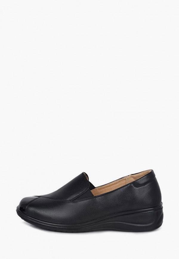 женские туфли с закрытым носом t.taccardi, черные