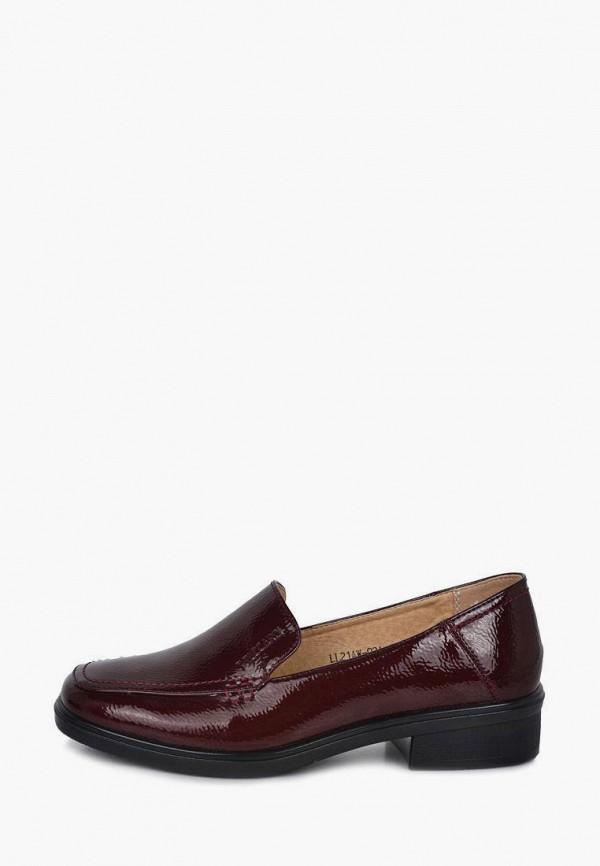 женские туфли с закрытым носом t.taccardi, бордовые