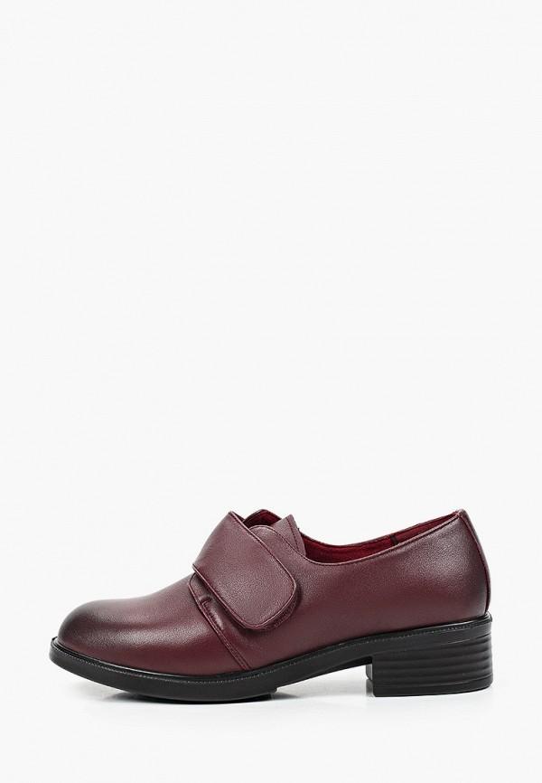женские низкие ботинки zenden, бордовые
