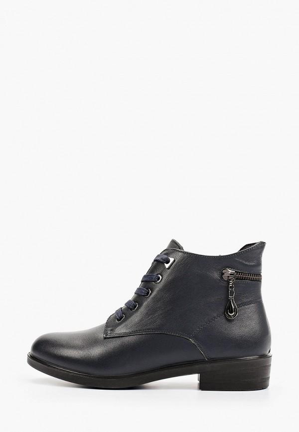 Ботинки Zenden MP002XW08KAXR370