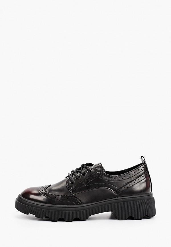 женские ботинки-оксфорды keddo, бордовые
