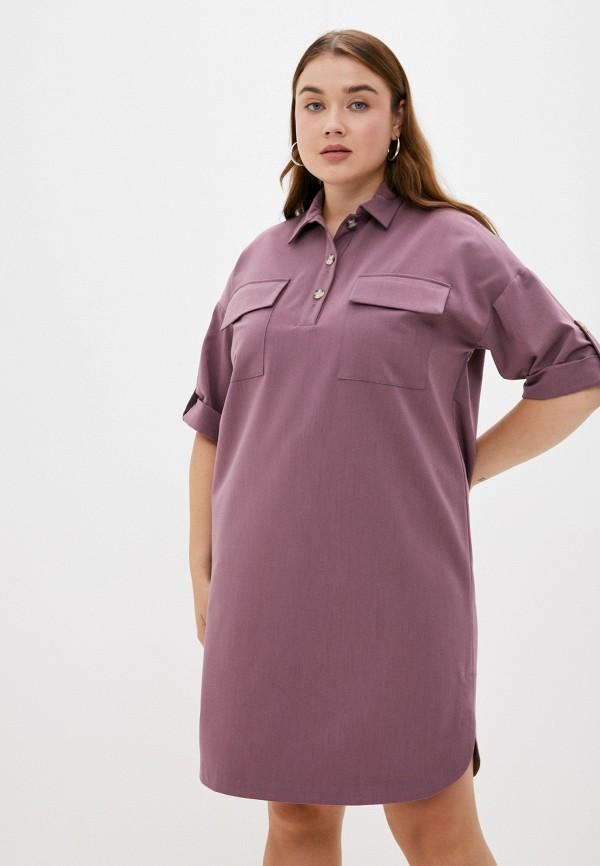 Платье Grafinia фиолетового цвета