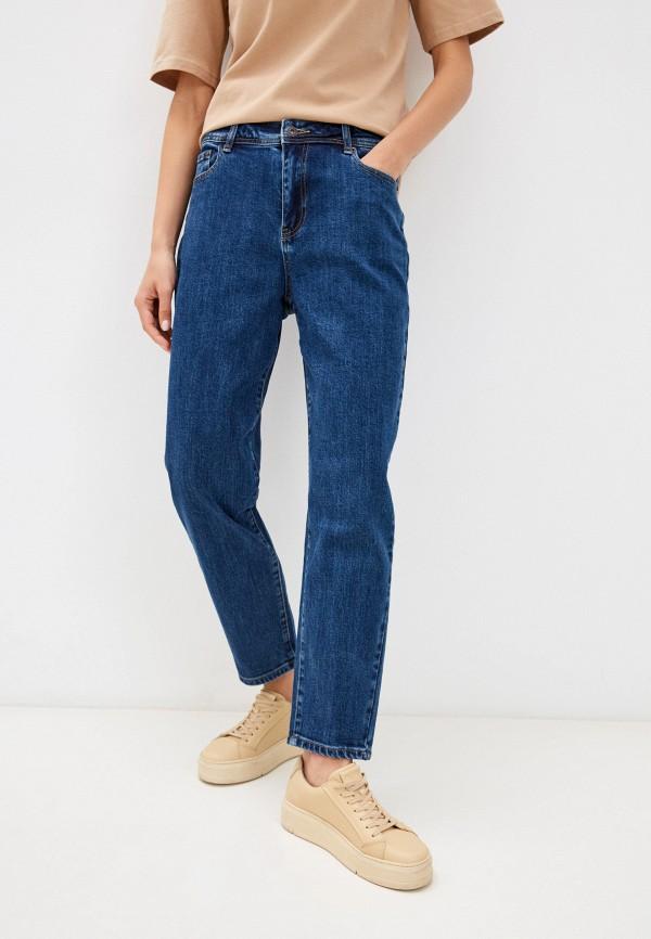 женские джинсы бойфренд savage, синие