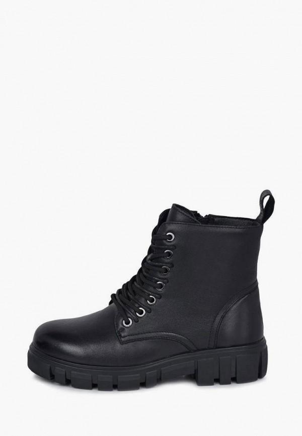 Ботинки Alessio Nesca MP002XW08NNAR370 фото
