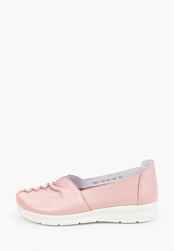 женские туфли с закрытым носом shoiberg, розовые