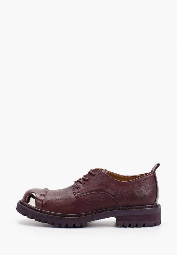 женские ботинки-оксфорды graciana, бордовые