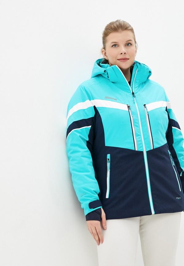 женская горнолыжные куртка high experience, бирюзовая