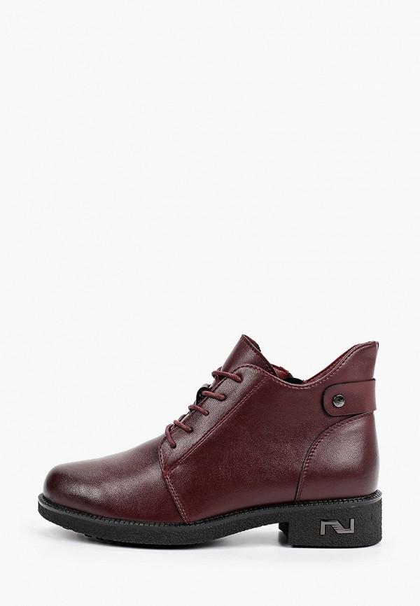 женские высокие ботинки o-live naturalle, бордовые