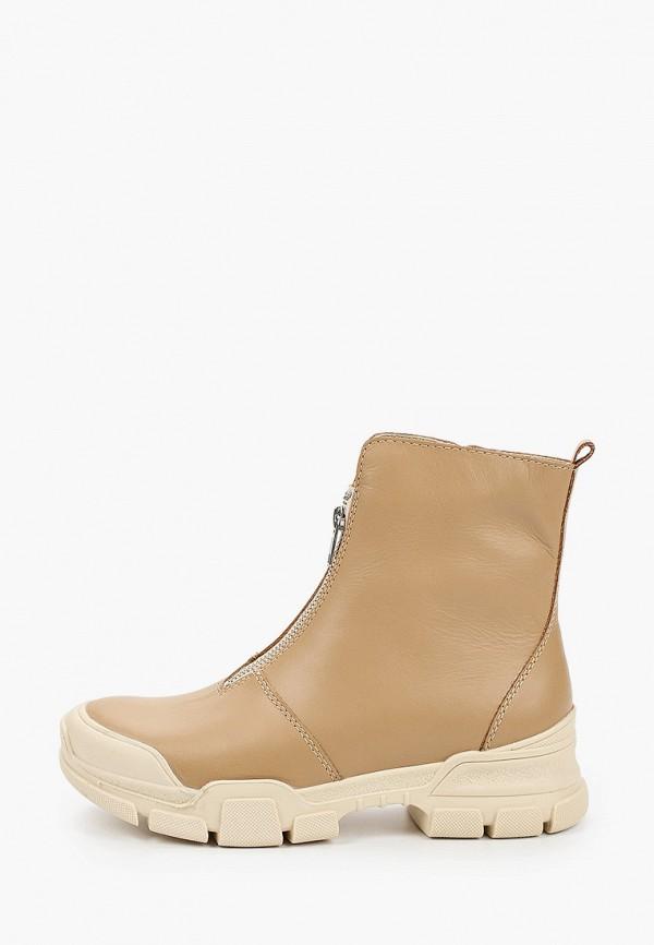 женские высокие ботинки ralf ringer, бежевые