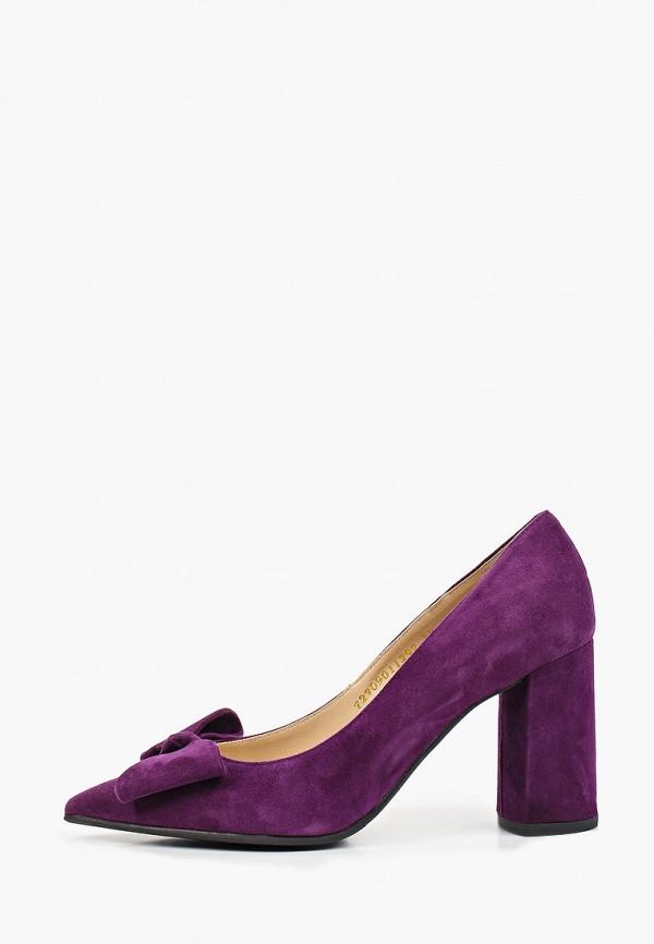 женские туфли с закрытым носом argo, фиолетовые