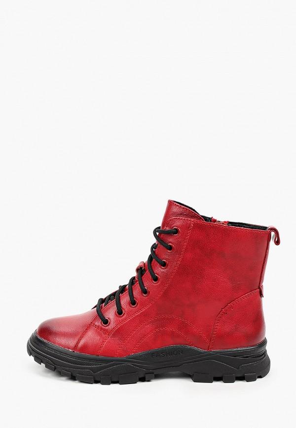 женские высокие ботинки ivolga, красные