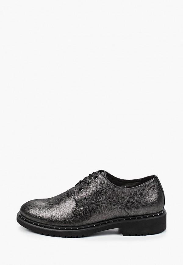 женские ботинки-оксфорды enzo logana, серые