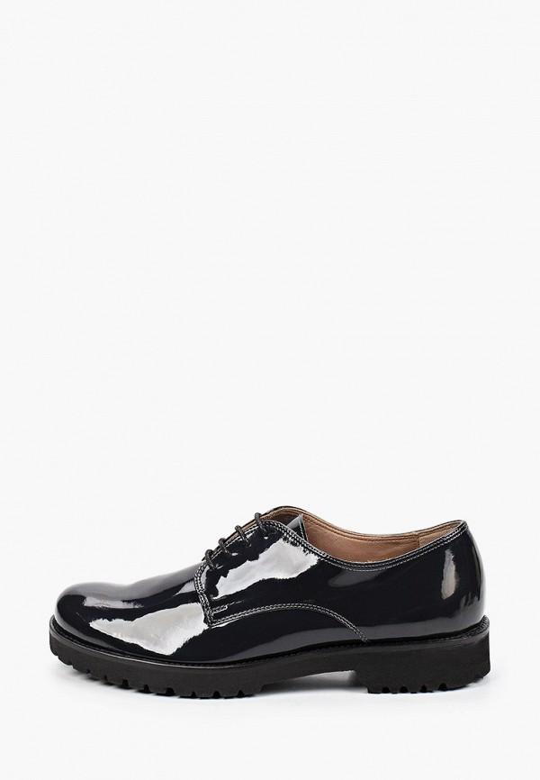 женские низкие ботинки enzo logana, синие
