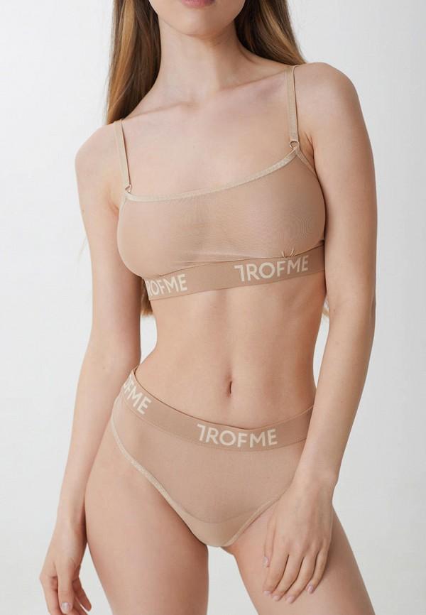 женский бюстгальтер trofme underwear, бежевый