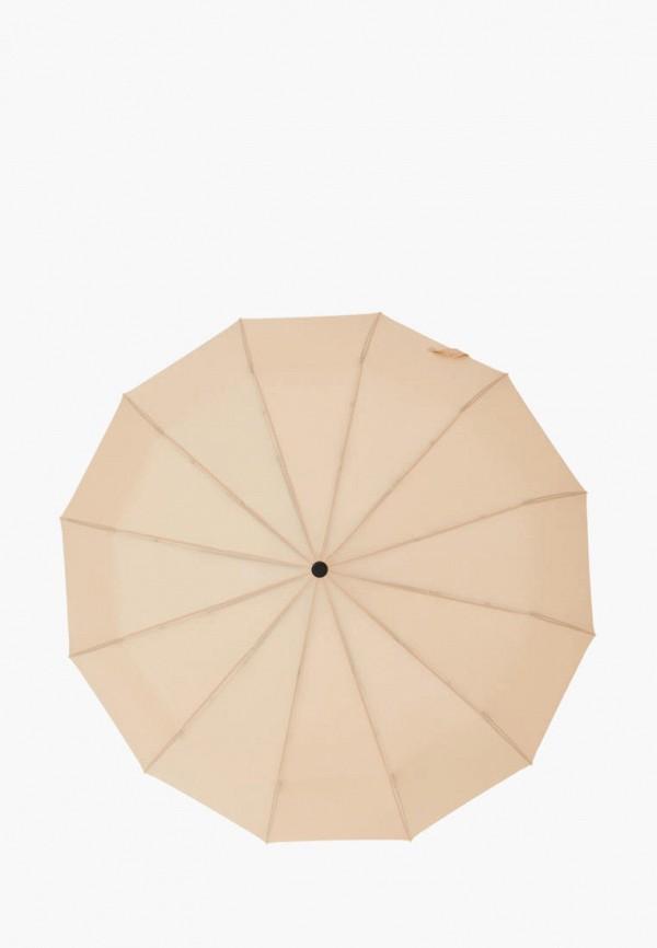 Зонт складной Finn Flare бежевого цвета