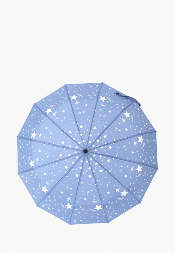 Зонт складной Finn Flare синего цвета