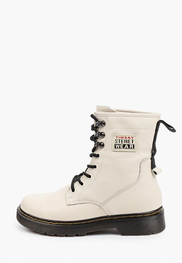 женские высокие ботинки berkonty, серые