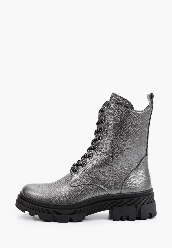 женские высокие ботинки pazolini, серебряные
