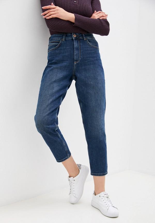 женские джинсы бойфренд pantamo, синие