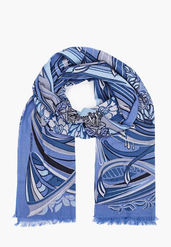 женский палантин eleganzza, синий