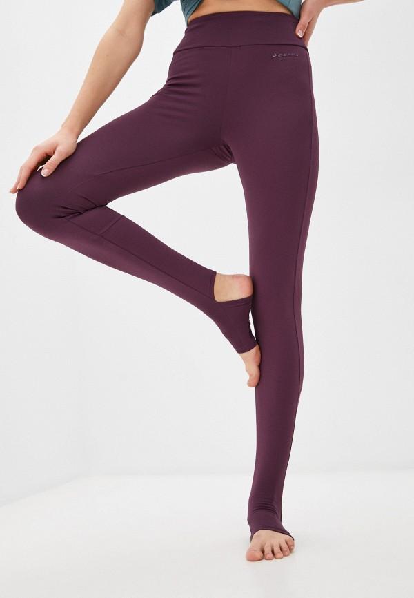 женские спортивные леггинсы demix, фиолетовые