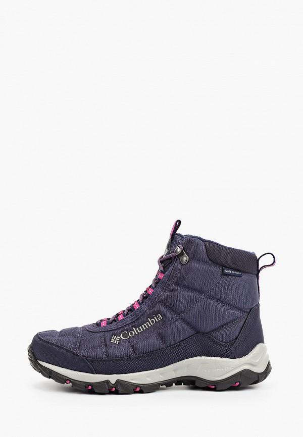 женские высокие ботинки columbia, синие