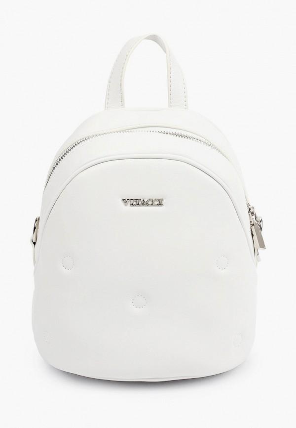 женский рюкзак vitacci, белый