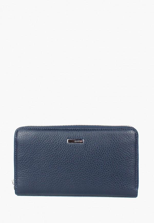 женский кошелёк karya, синий
