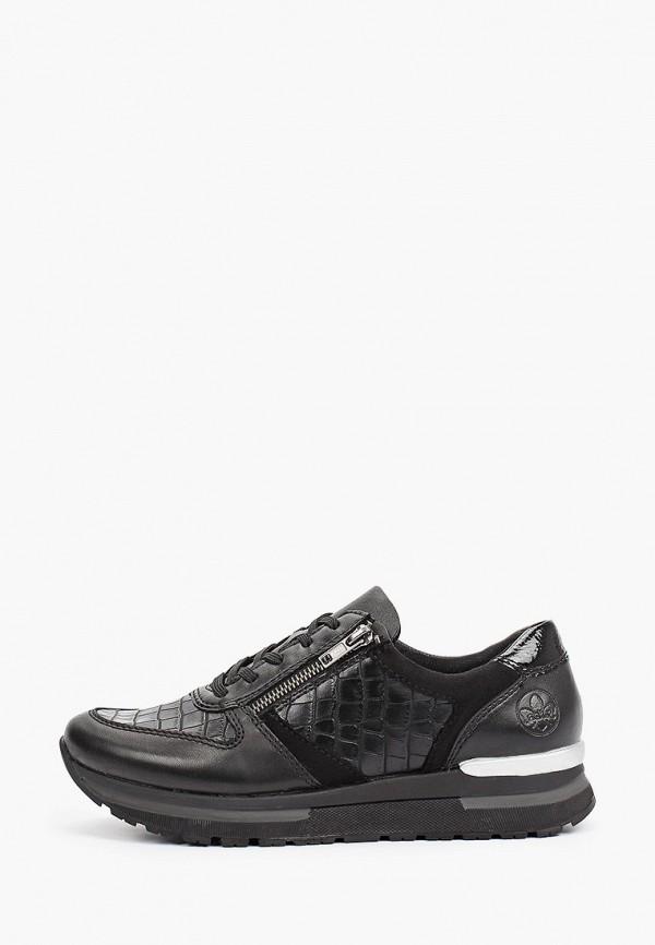 женские низкие кроссовки rieker, черные