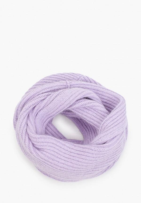 женский снуд ruxara, фиолетовый