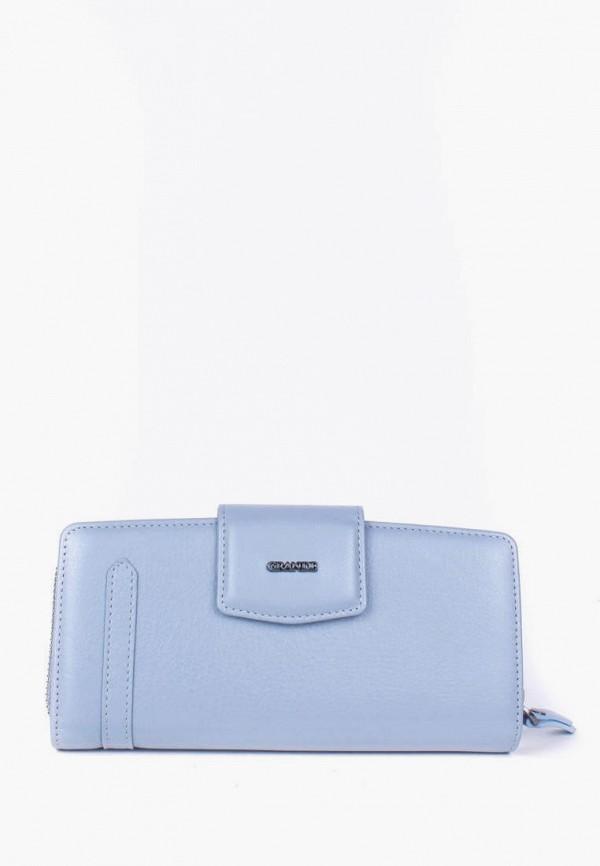 женский кошелёк grande, голубой
