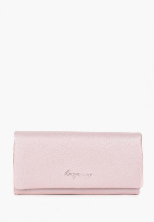 женский кошелёк karya, розовый