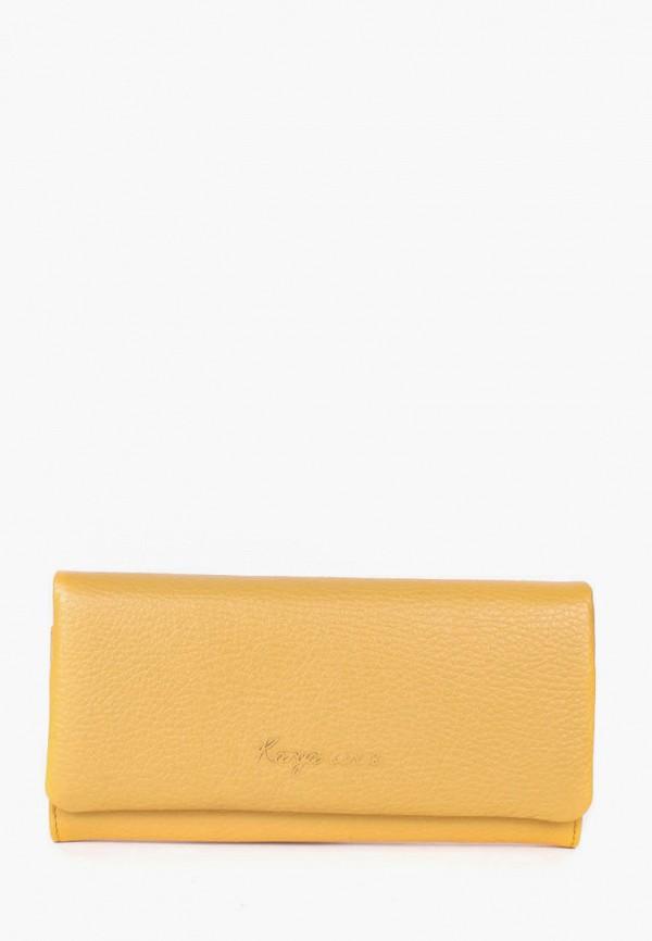 женский кошелёк karya, желтый