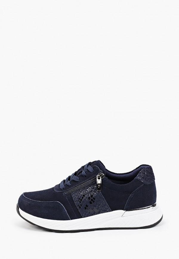 женские низкие кроссовки quattrocomforto, синие