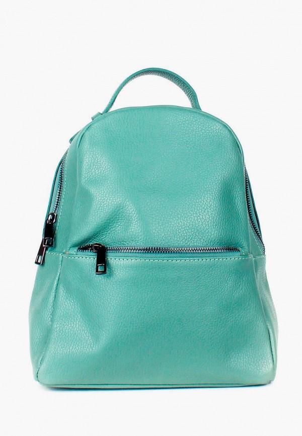 женский рюкзак bella bertucci, бирюзовый