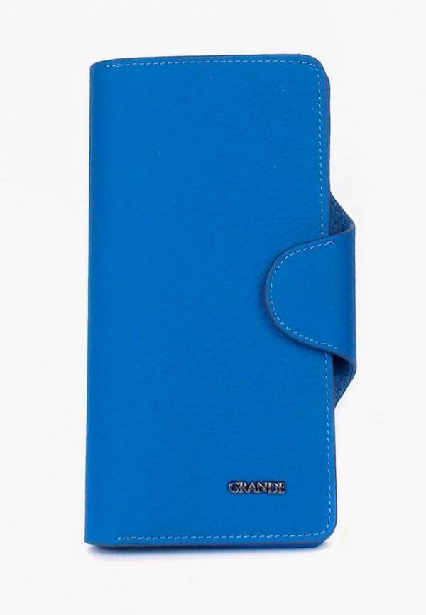 женский кошелёк grande, синий
