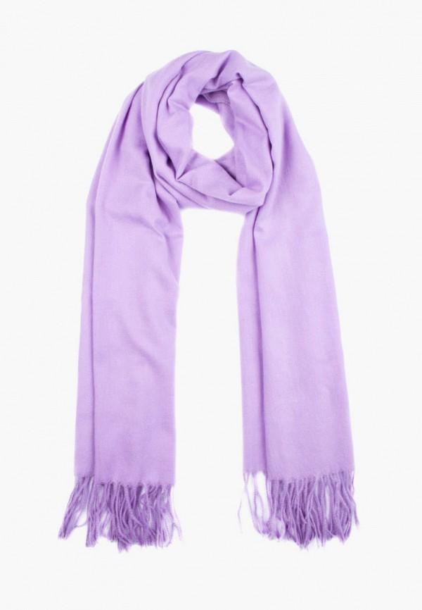 женский палантин silvio merlini, фиолетовый