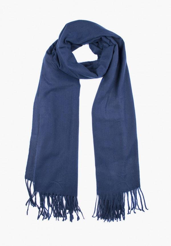 женский палантин silvio merlini, синий