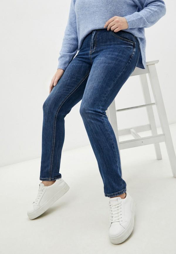 женские джинсы бойфренд desimall, синие