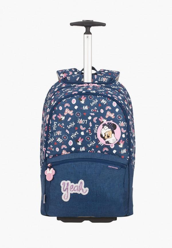 женский рюкзак samsonite, синий