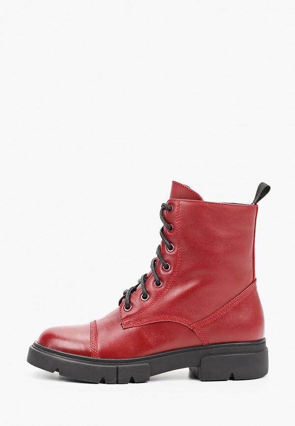 женские высокие ботинки helena berger, красные