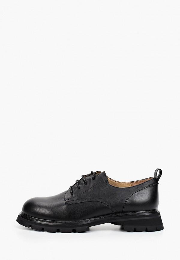 женские ботинки-оксфорды mascotte, черные