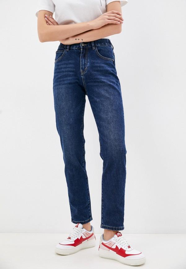 женские джинсы бойфренд fine joyce, синие