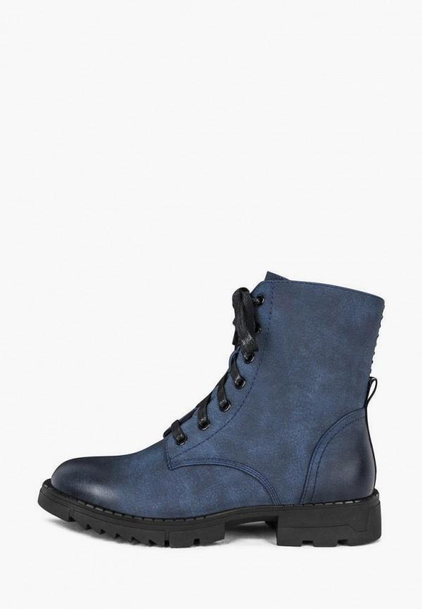 женские высокие ботинки t.taccardi, синие