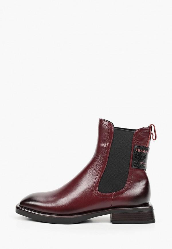 женские ботинки-челси el'rosso, бордовые