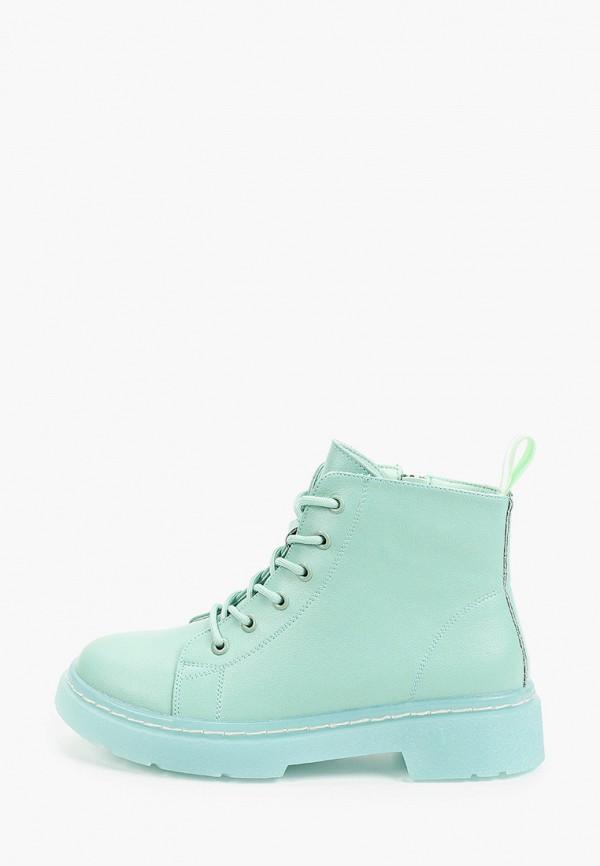 женские высокие ботинки makfine, бирюзовые