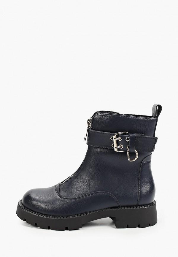 женские высокие ботинки makfine, синие