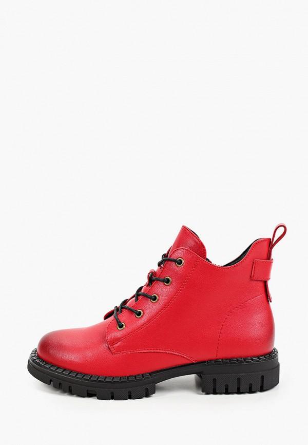 женские высокие ботинки makfine, красные